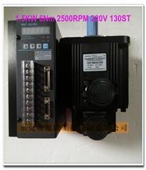 國產伺服馬達 國產伺服驅動器 130ST 1.5KW 6N 2500RPM 220V SBF-AL301 包裝機械用