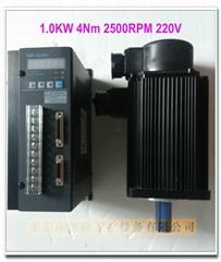 增量式編碼器伺服電機 華大伺服 130ST 4N 2500RPM 220V 雕刻機用