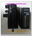 华大交流伺服电机3.8kw 1