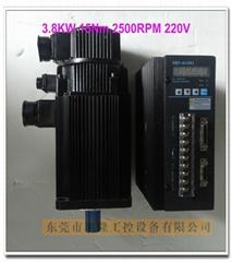 华大交流伺服电机3.8kw 15N 2500rpm 220v 配华大SBF-AL501驱动器