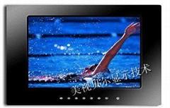 液晶防水电视