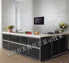浴室防水电视