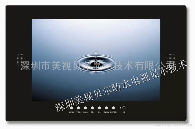 19寸镜面防水电视 2