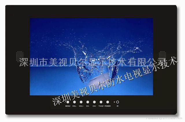 液晶防水电视 3