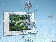 防水液晶电视 5