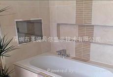 浴室防水液晶电视 4