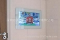 浴室防水液晶电视 5