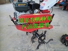 河南農機補貼勇豐新型微耕機