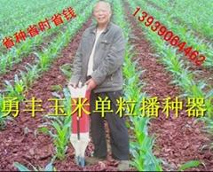 背包式玉米施肥播種器