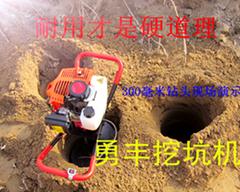 河南新型挖坑機批發
