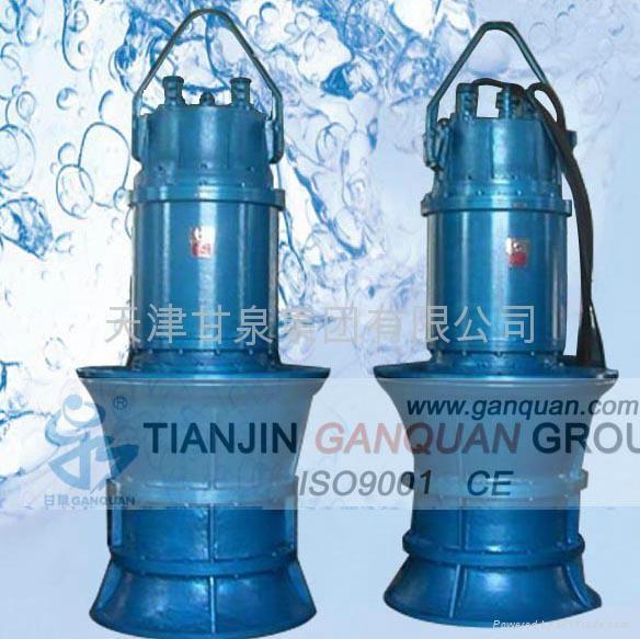 QZB系列潜水轴流泵 1