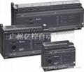 Delta DVP-ES2 new series PLC
