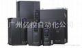 VFD-C2000 series AC inverter