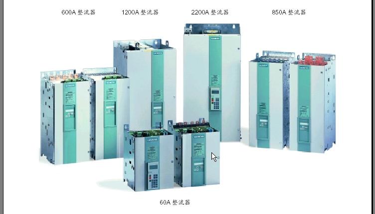 西门子6RA70/28直流控制器 1