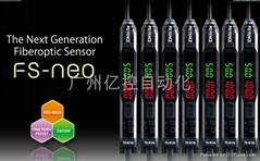 Keyence Optical Fiberr Sensors
