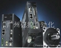 DELTA Servo Drive ASD-A2  (Advanced) 2