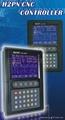 H2PN系列 通用型数控系统,
