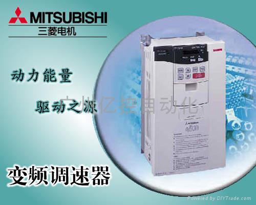 日本三菱變頻器A700系列(矢量控制) 2