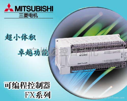 日本三菱FX1S/1N/2N 系列PLC 2