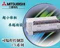 日本三菱FX1S/1N/2N 系列PLC