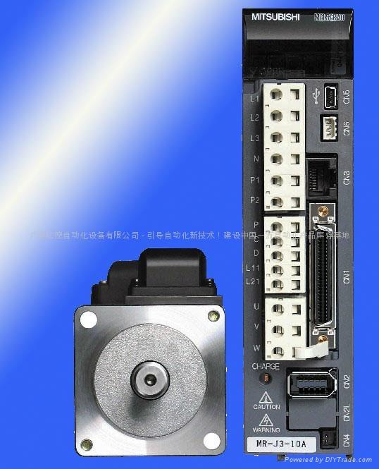 三菱伺服控系統 1