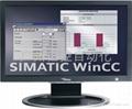 西门子编程组态软件WINCC