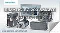 西门子S7 SMART PLC