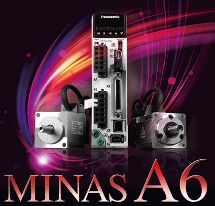 Panasonic servo: MINAS A6