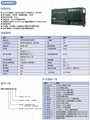 KOYO PLC DL06 (D0-06) 3