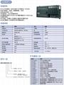 KOYO PLC DL06 (D0-06)
