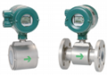 YOKOGAWA :ADMAG AXR Two-wire Magnetic Flow Meter