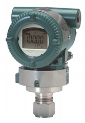 Yokogawa- EJA530E Pressure Transmitter