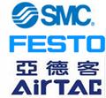 SMC & FESTO+AIRTAC (Pneumatic)