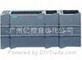 S7-1200 series PLC (new !) 2