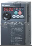 三菱变频器FR-E740/E720系列(简易型)