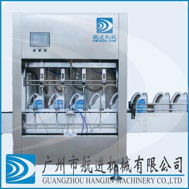 润滑油灌装机 3