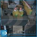 自动开箱装箱封箱机 3