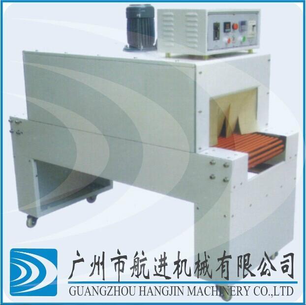 热收缩膜机 2