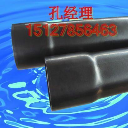 熱浸塑線纜保護管 1