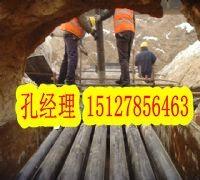 熱浸塑鋼塑復合管 1