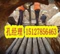 熱浸塑鋼塑復合管