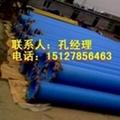 熱浸塑電纜穿線保護管