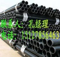 N-HAP热浸塑钢质线缆保护管道