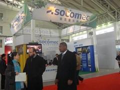 2011第11屆中國哈爾濱國際石油化工技術設備展覽會