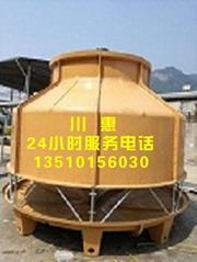 深圳川惠工業循環水冷卻水塔 玻璃鋼冷卻塔 冷水塔