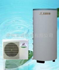 节能热泵热水器