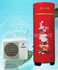 供应深圳家用热泵