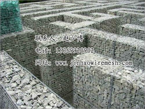 电镀锌石笼网 2