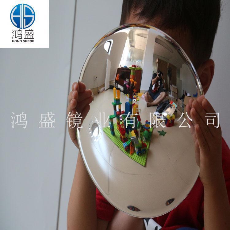 亞克力凸面玩具鏡片 4