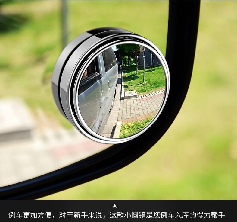 电动车后视镜 360度无死度镜子 3